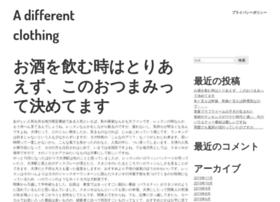 adifferentclothing.com