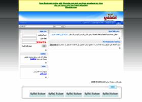 adifni.com