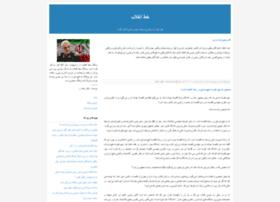 adihamed.blogfa.com