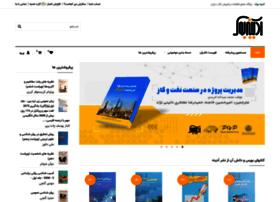 adinebook.com