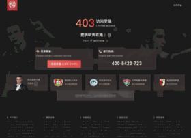 ading.org