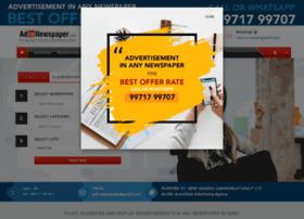adinnewspaper.com