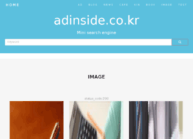 adinside.co.kr