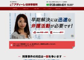 adire-bengo.jp