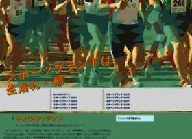 adirepublic.jp