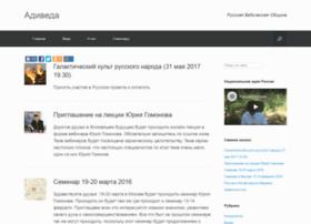 adiveda.ru