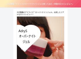 adizero.jp