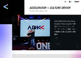 adk.jp