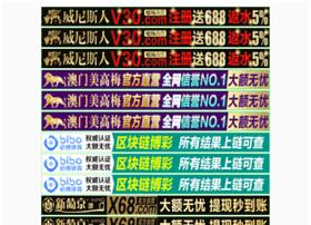 adkads.com