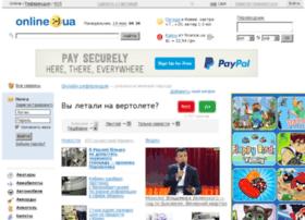 adkash.key.ua