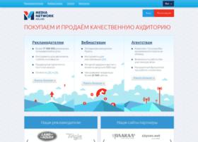 adlabsnetworks.ru