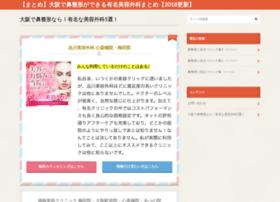 adleax.com