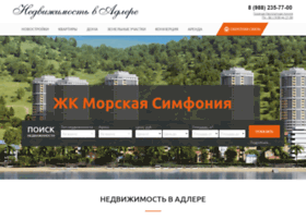adler-estate.ru