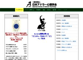adler.cside.ne.jp
