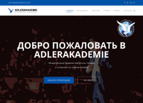 adlerakademie.com