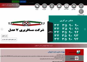 adlesfahan.com
