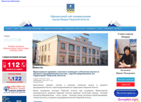 adm-kimry.ru