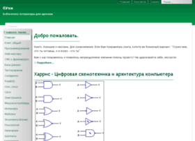 adm-lib.ru