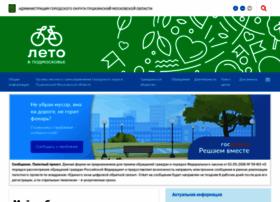 adm-pushkino.ru