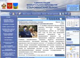 adm.starominska.ru