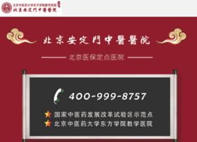 adm999.com