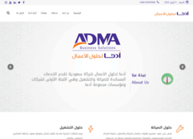 adma.com.sa