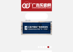 admaimai.com