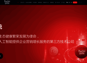 admaster.com.cn