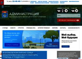 admbal.ru