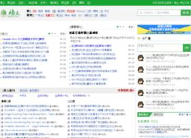 admcn.net