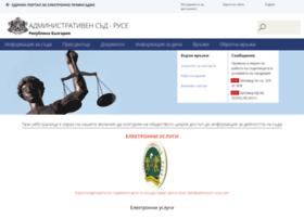 admcourt-ruse.com