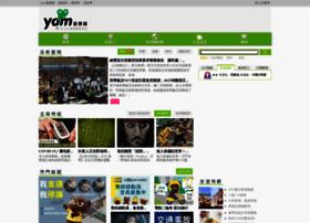 admd.yam.com