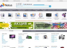 admin-stage.notus.com.ua