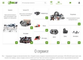 admin.afora.ru
