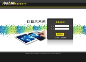 admin.appmamedia.com