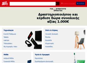 admin.bestprice.gr