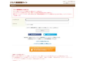 admin.cookingschool.jp