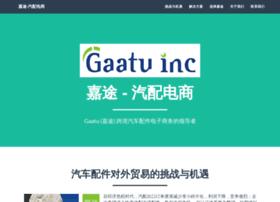 admin.gaatu.com