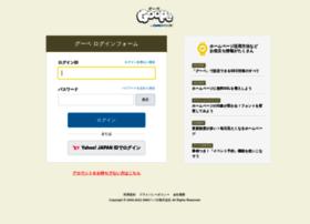 admin.goope.jp