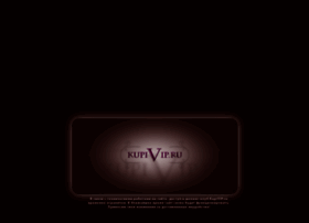 admin.kupivip.ru