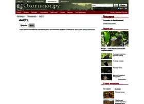 admin.ohotniki.ru