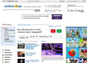 admin.online.ua