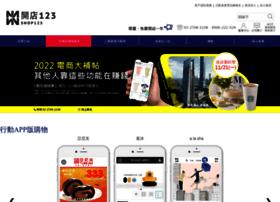 admin.shop123.com.tw