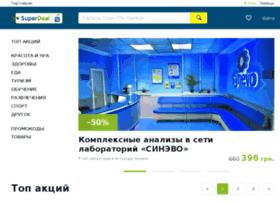 admin.superdeal.com.ua