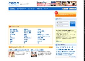 admin.voiceblog.jp