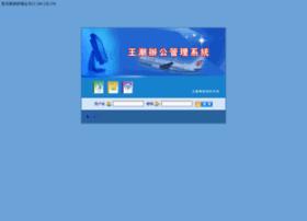 admin.wanguk.com