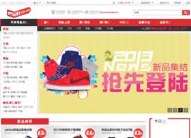 admin.xijie.com