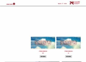 admin.yoatzot.org