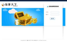 admin.zhizhang.com