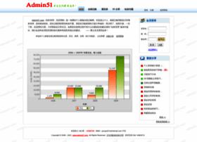 admin51.com